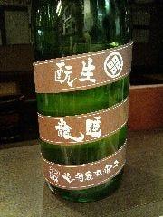 奈良     睡龍 きもと純米 涼