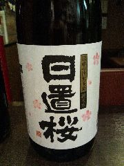 鳥取     日置桜