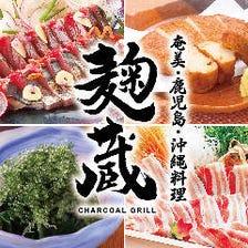 Kojigura Ginzaten