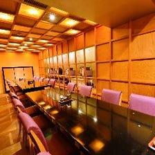 【お食事・会食】ゆとりある完全個室