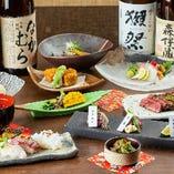 魚粋コース 鮑と天草産刺身盛きや旬の魚を焼または煮つけなど全9品