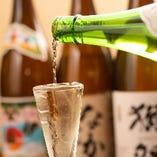 本日の日本酒三種飲み比べセットございます