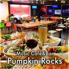 Pumpkin Rocks(パンプキン ロックス)