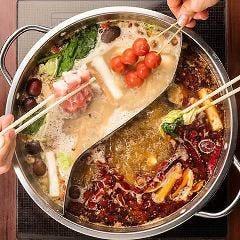四川伝統 火鍋 蜀香(シュンシャン)
