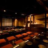 ◆大宴会場◆最大45名様の個室へご案内!