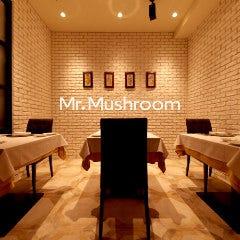個室 鍋・しゃぶしゃぶ Mr.Mushroom 名古屋駅前店