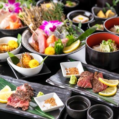 旬菜旬魚×全国銘酒 漁帆(いさりほ)調布店 コースの画像