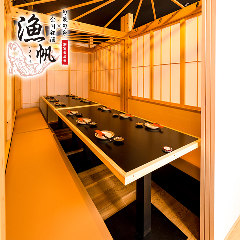 旬菜旬魚×全国銘酒 漁帆(いさりほ)調布店