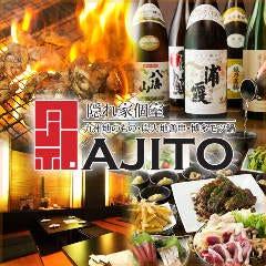 隠れ家個室 AJITO 横浜西口店