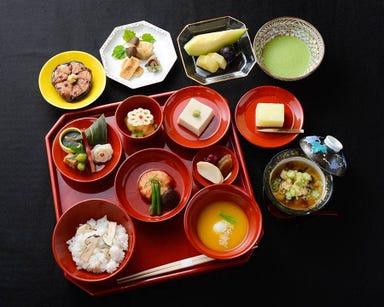 天龍寺 料理部 篩月  コースの画像