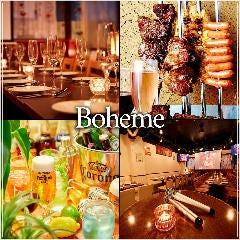 緑の屋内ビアガーデン ボエム‐Boheme‐ 新宿店