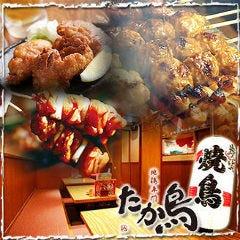 地鶏専門 たか鳥 神戸三宮本店