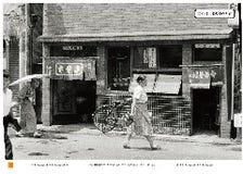 昭和5年創業の三鷹の老舗蕎麦屋