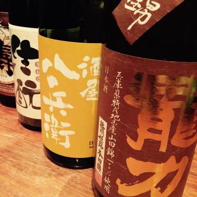 やきとり 日本酒 ふくの鳥 神田店 こだわりの画像