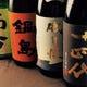 希少銘柄の日本酒は在庫ご確認ください