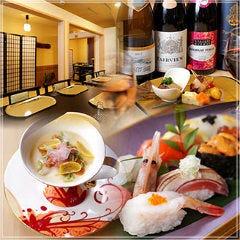 日本料理 和創専心 くう雅