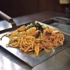 生麺とこだわりの太麺