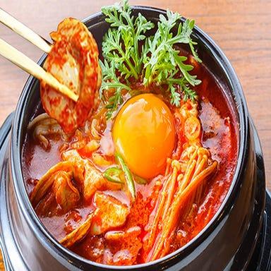 韓国伝統料理・焼肉ハヌリ 渋谷店  こだわりの画像