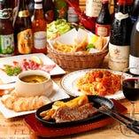 パーティープランのお料理はボリューム満点!増量サービスも?