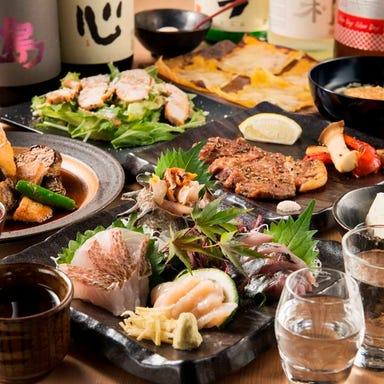 和味和酒KOKORI 神田 コースの画像