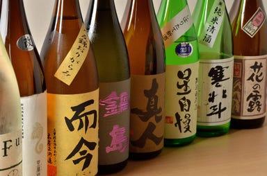 和味和酒KOKORI 神田 こだわりの画像