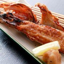 【高級魚】キンキ