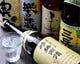 飲み放題はレアな芋焼酎『三岳』や冷酒『八海山』も注文可!