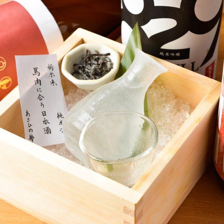 """''お洒落に楽しむ""""厳選!日本酒"""