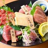 【馬肉料理】 鮮度抜群の馬肉を、一番美味しい状態でご提供!