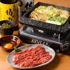 【2時間飲み放題付】馬刺しや自慢の九州料理が味わえる九州旨いもんコース〈全8品〉