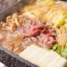 【2時間飲み放題付】九州料理や厳選馬肉料理・で選べる旨いもんづくしコース〈全9品〉