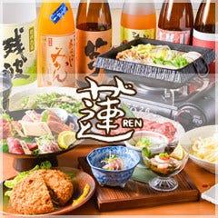 九州酒場 馬肉 蓮 草加店