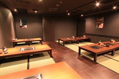 薩摩焼肉 黒桜  メニューの画像
