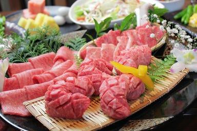 薩摩焼肉 黒桜  コースの画像