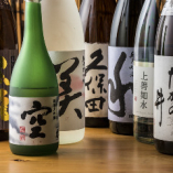 魚料理によく合う日本酒【愛知県】