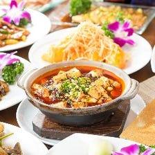 76種の中華食べ放題&飲み放題¥3980