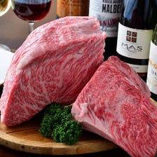 前菜5種盛、肉菜5種盛り厳選黒毛和牛ステーキ、大人気の和牛の炙りなどワンランク上の肉尽くしコース