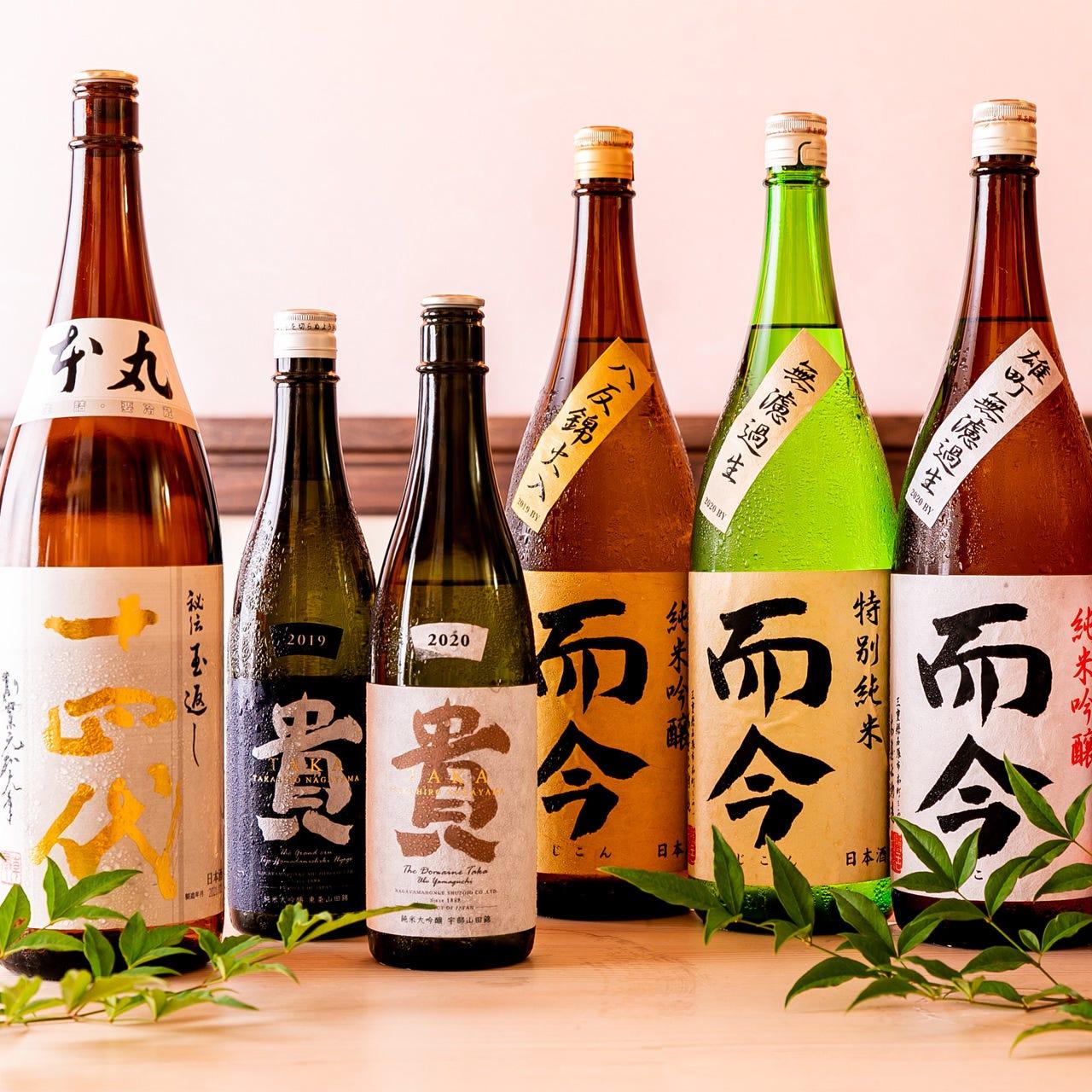全国から厳選した希少な日本酒の数々