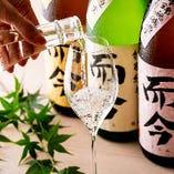 三重の銘酒「而今」をはじめとする希少な日本酒の数々をご用意