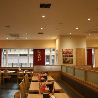 しゃぶしゃぶ すきやき 食べ放題 但馬屋 浅草ROX・3G店  店内の画像