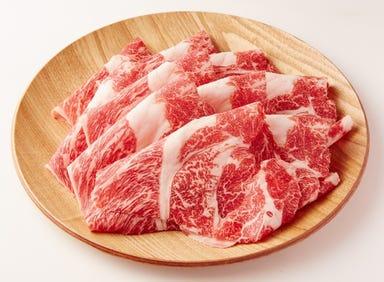 しゃぶしゃぶ すきやき 食べ放題 但馬屋 浅草ROX・3G店  メニューの画像