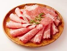 切りたてのお肉をご提供致します