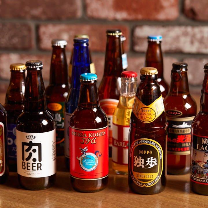 日本随一の46種類のクラフトビール