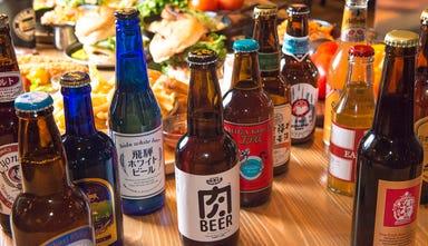 プライムステーキ×クラフトビール BURG HOLIC コースの画像