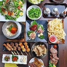 【90分飲み放題付】厚切り牛タン、お刺身、焼鳥、釜めしなど豪華ラインナップ『ぜいたくコース』宴会