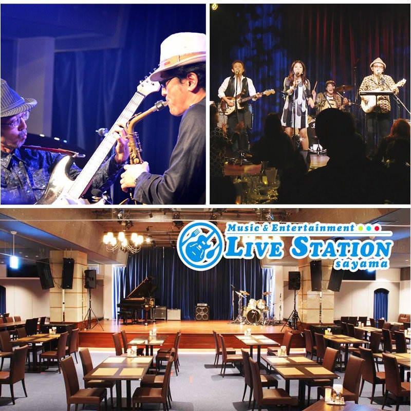 LIVE STATION sayama