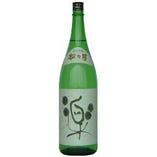 松の司「楽」