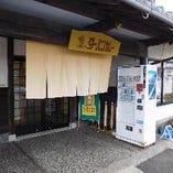 美川インターすぐ近くでアクセス便利♪