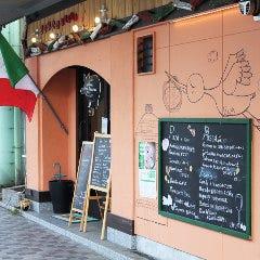 Pizzeria Porco Rosso(ポルコロッソ)