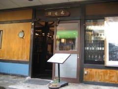 厳選食材と産直鮮魚の店 清竜丸 板橋店